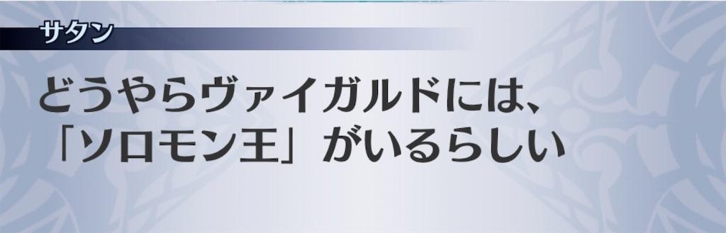 f:id:seisyuu:20200703191025j:plain