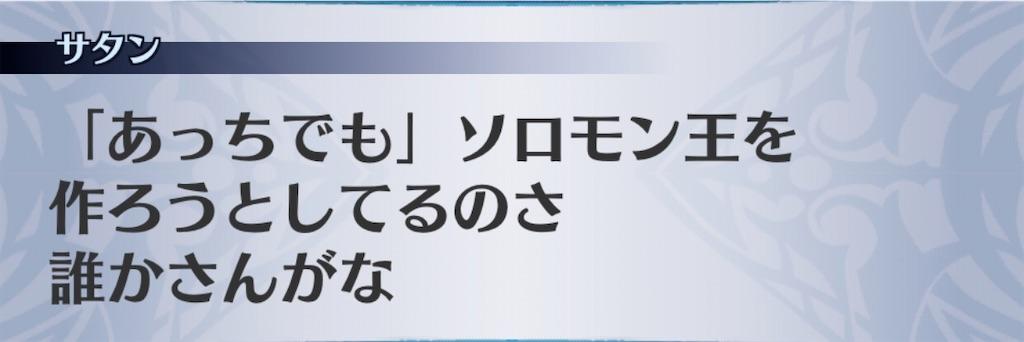 f:id:seisyuu:20200703191210j:plain