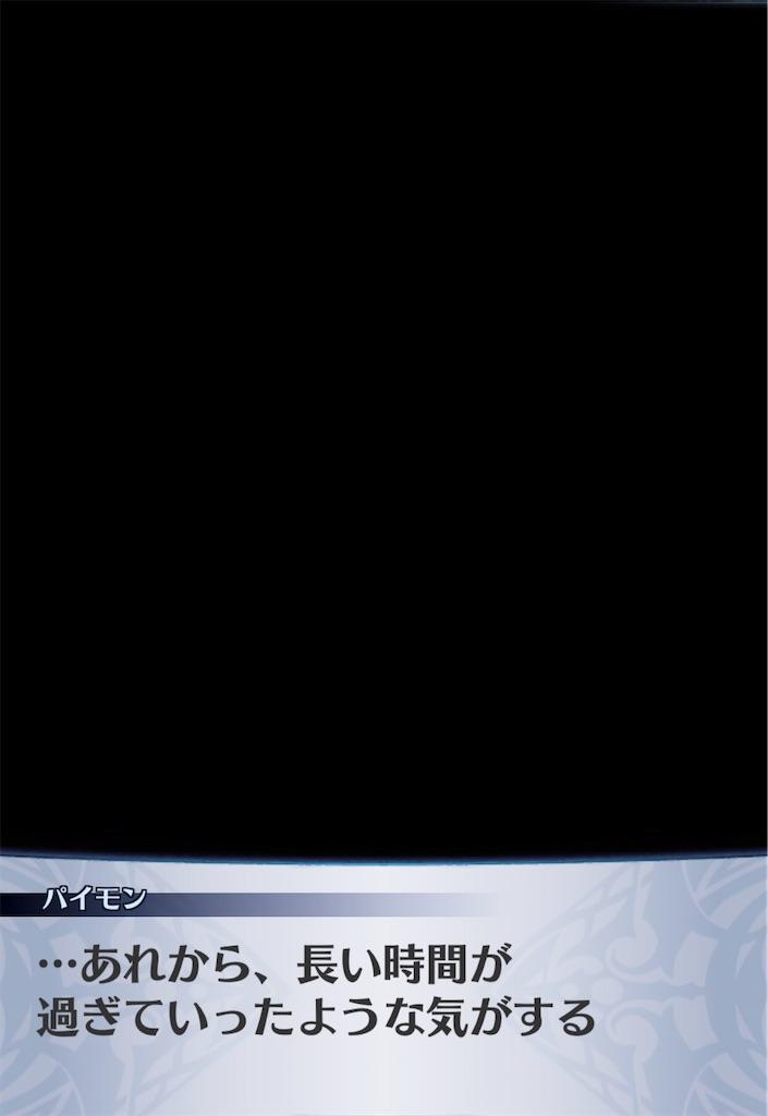 f:id:seisyuu:20200703191610j:plain