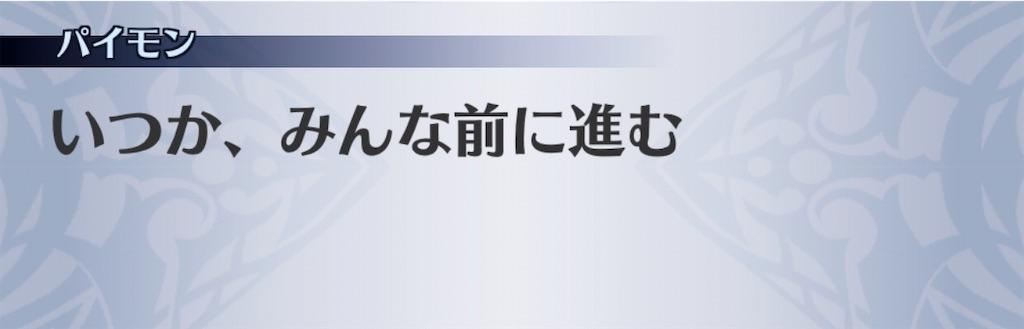f:id:seisyuu:20200703191614j:plain