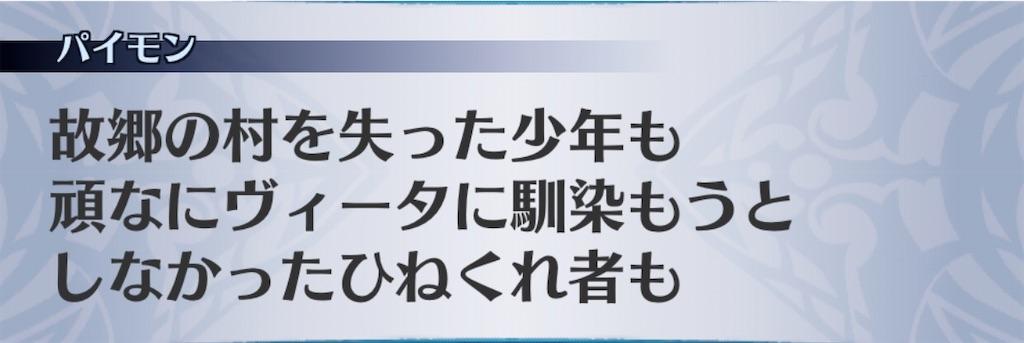 f:id:seisyuu:20200703191618j:plain