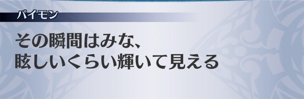 f:id:seisyuu:20200703191701j:plain