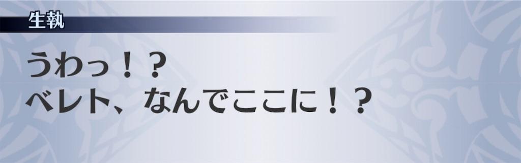 f:id:seisyuu:20200703192158j:plain