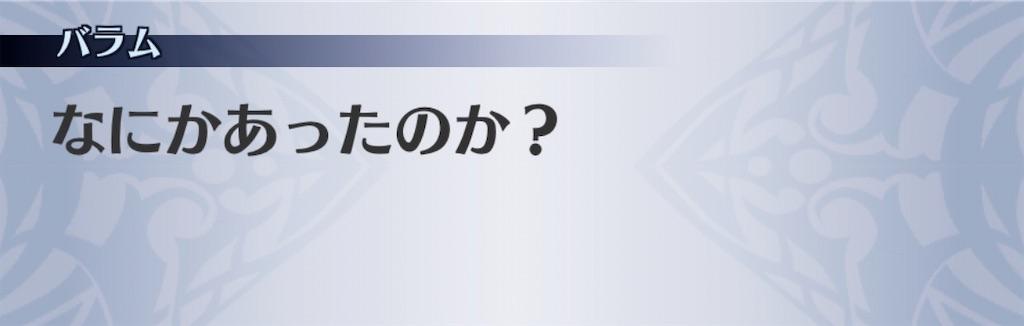 f:id:seisyuu:20200703192202j:plain