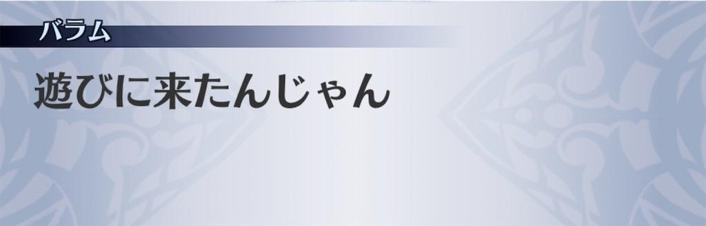 f:id:seisyuu:20200703192257j:plain