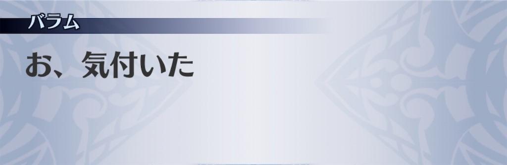 f:id:seisyuu:20200703192402j:plain