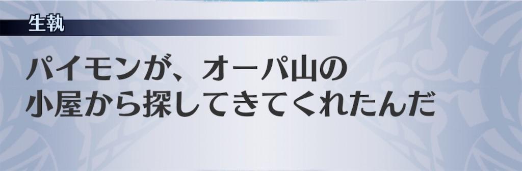 f:id:seisyuu:20200703192522j:plain