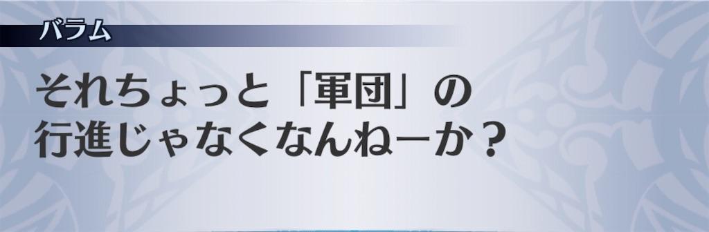 f:id:seisyuu:20200703192642j:plain