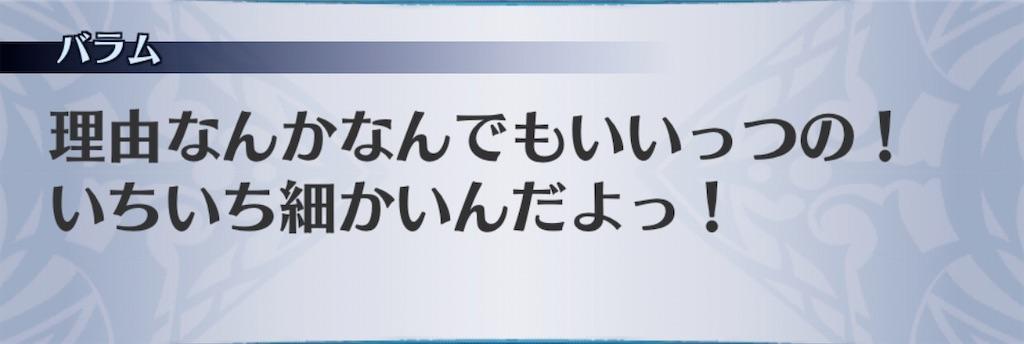 f:id:seisyuu:20200703192900j:plain