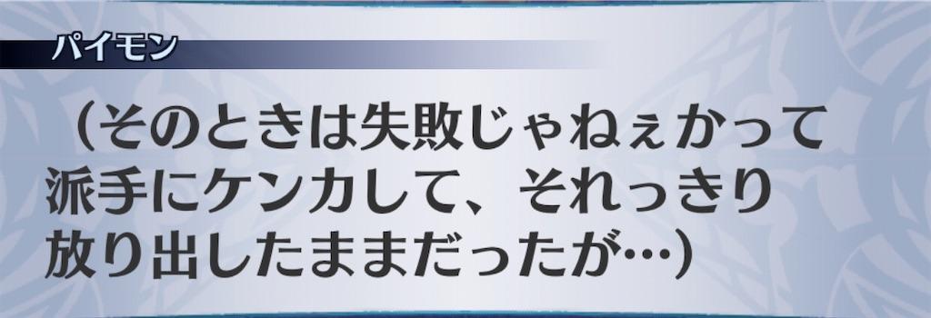 f:id:seisyuu:20200703193300j:plain