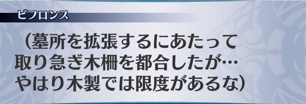 f:id:seisyuu:20200705192702j:plain