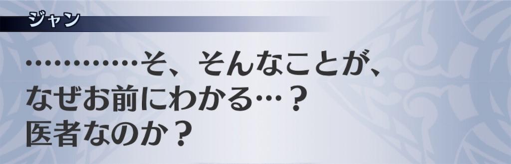 f:id:seisyuu:20200705193935j:plain