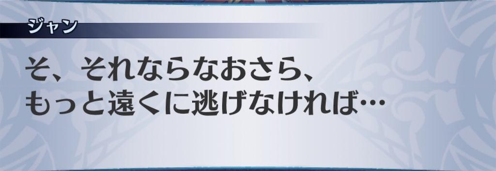f:id:seisyuu:20200705194210j:plain
