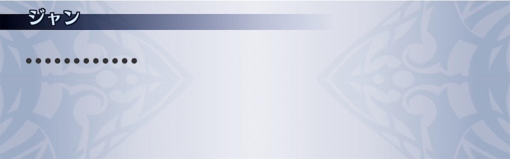 f:id:seisyuu:20200705194448j:plain