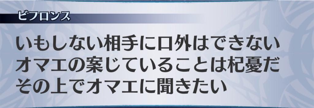 f:id:seisyuu:20200705194959j:plain