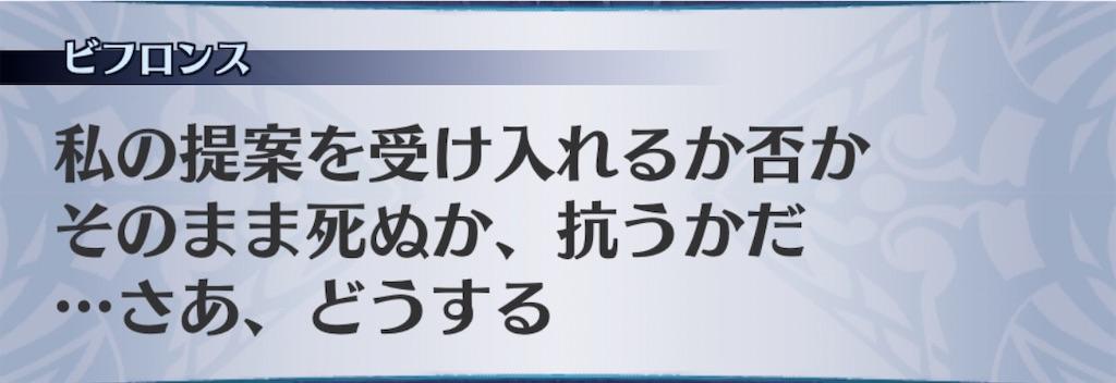 f:id:seisyuu:20200705195005j:plain
