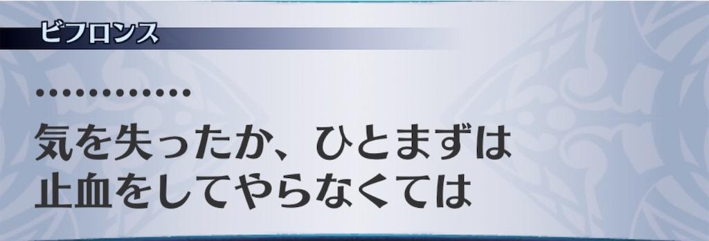 f:id:seisyuu:20200705195016j:plain