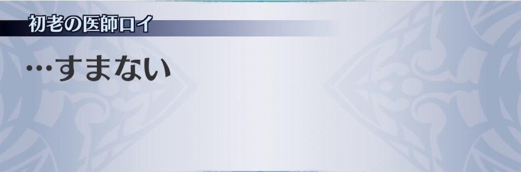 f:id:seisyuu:20200705200128j:plain