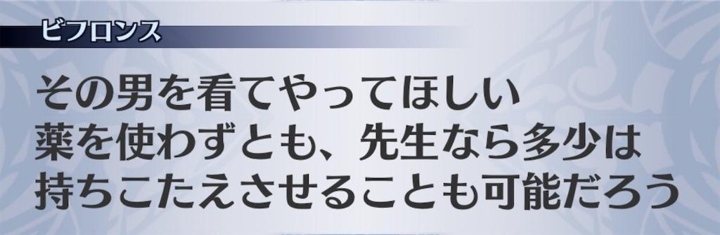 f:id:seisyuu:20200705200305j:plain
