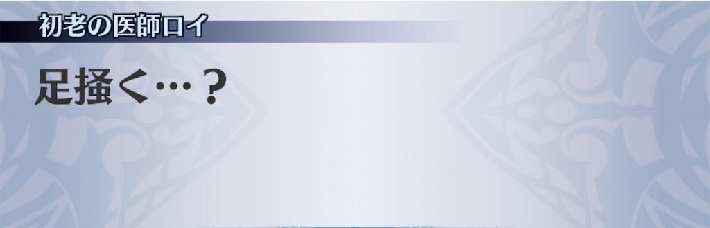 f:id:seisyuu:20200705200643j:plain