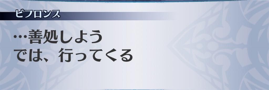 f:id:seisyuu:20200705201107j:plain