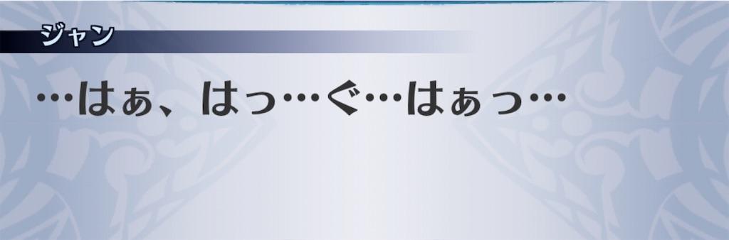 f:id:seisyuu:20200705201128j:plain