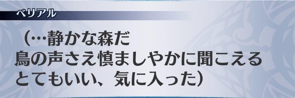 f:id:seisyuu:20200706210436j:plain