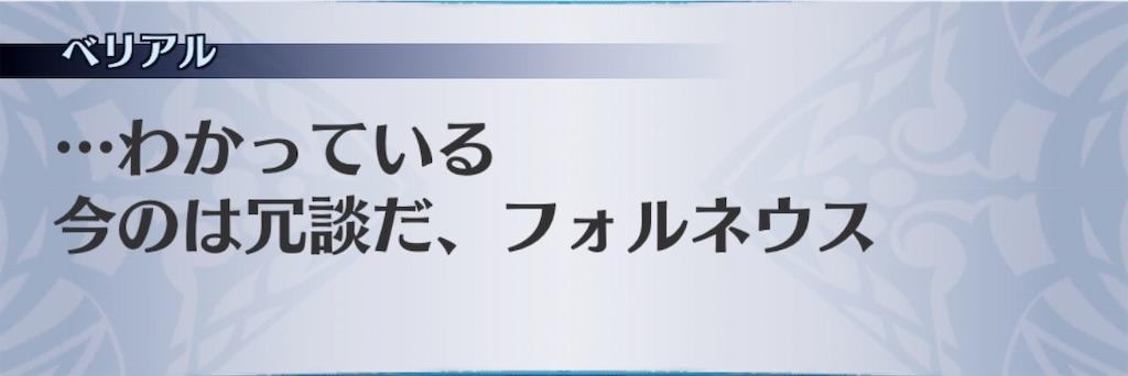f:id:seisyuu:20200706210844j:plain