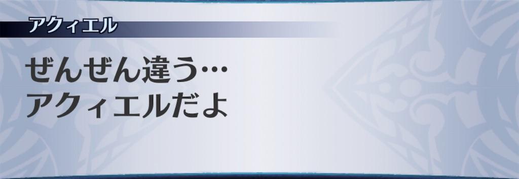 f:id:seisyuu:20200706210848j:plain