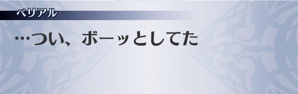 f:id:seisyuu:20200706212029j:plain