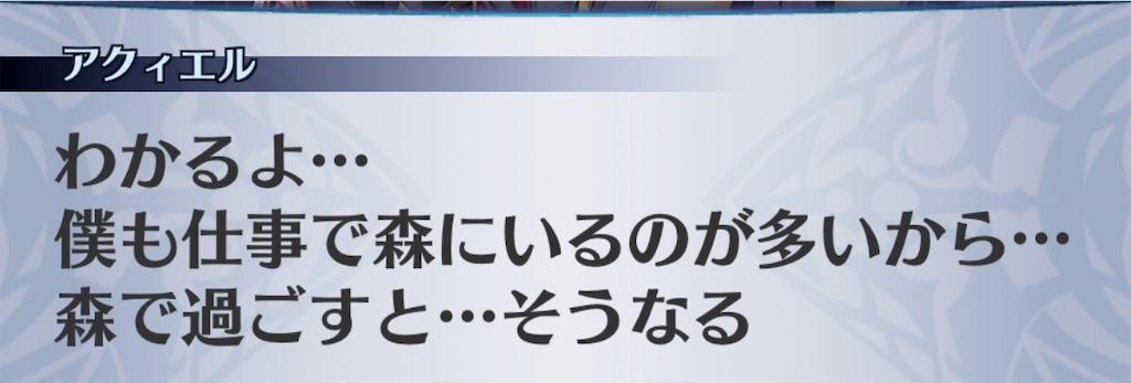 f:id:seisyuu:20200706212101j:plain