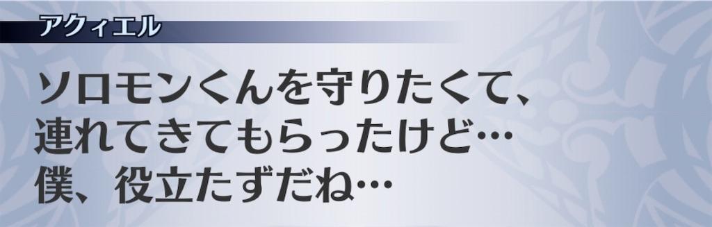 f:id:seisyuu:20200706212421j:plain