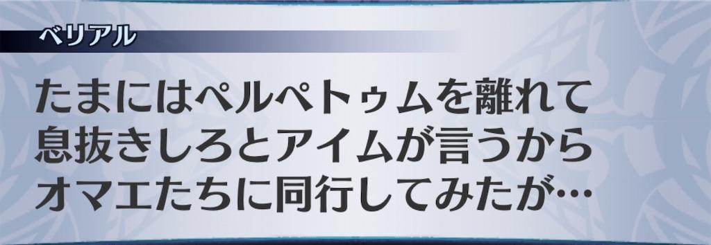 f:id:seisyuu:20200706212605j:plain