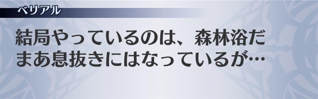 f:id:seisyuu:20200706212712j:plain