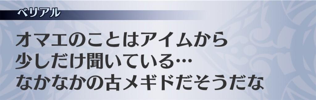 f:id:seisyuu:20200706213515j:plain