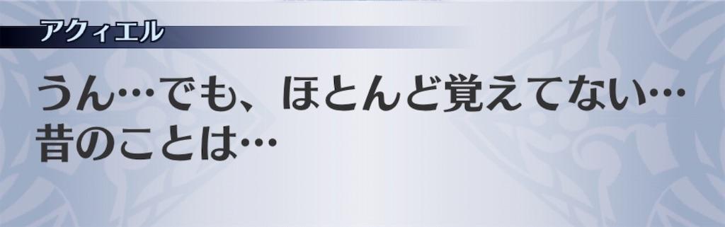 f:id:seisyuu:20200706213527j:plain