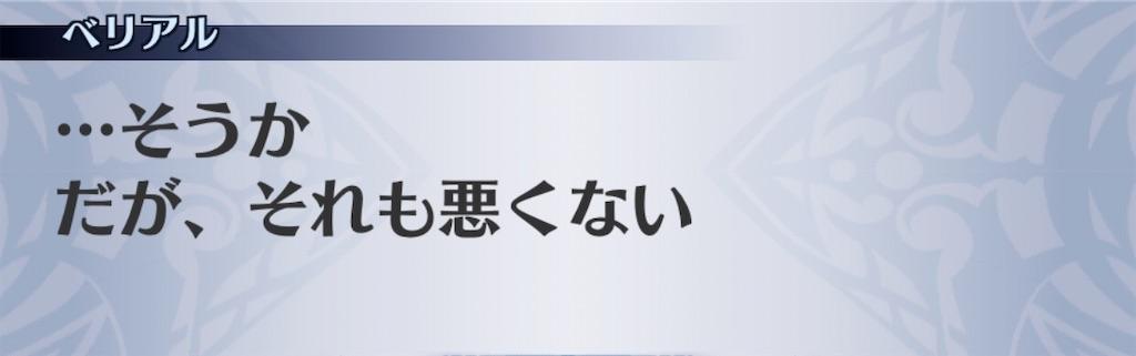f:id:seisyuu:20200706213629j:plain