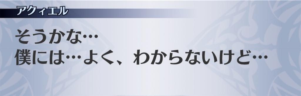 f:id:seisyuu:20200706213649j:plain