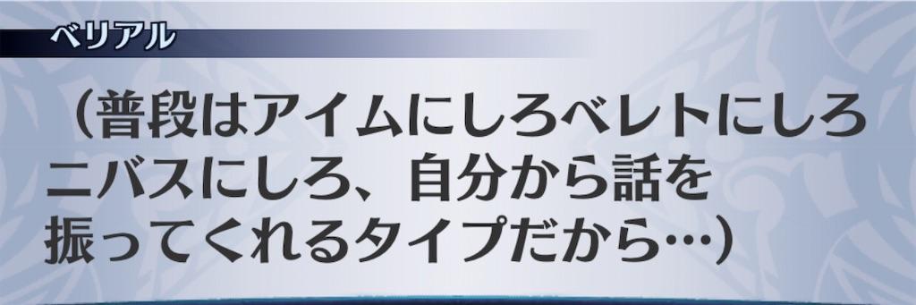 f:id:seisyuu:20200706213951j:plain