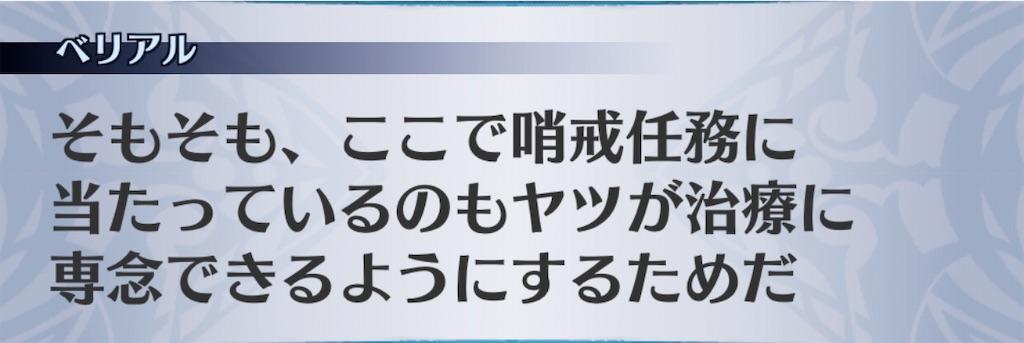 f:id:seisyuu:20200706214121j:plain