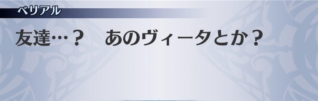 f:id:seisyuu:20200706214325j:plain