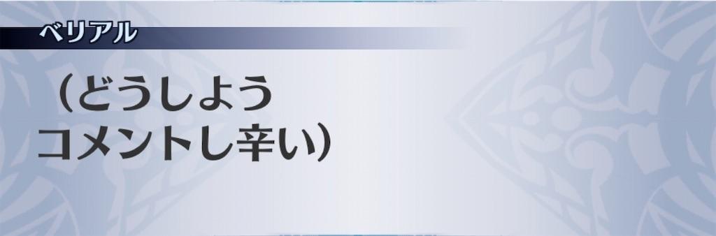 f:id:seisyuu:20200706214347j:plain