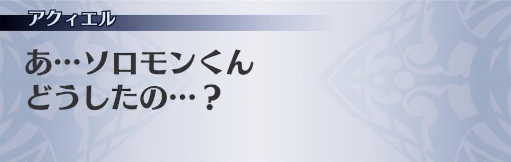 f:id:seisyuu:20200706214511j:plain