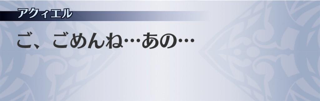 f:id:seisyuu:20200706214522j:plain