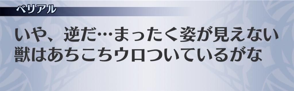 f:id:seisyuu:20200706214701j:plain