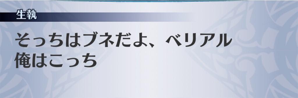 f:id:seisyuu:20200706214715j:plain