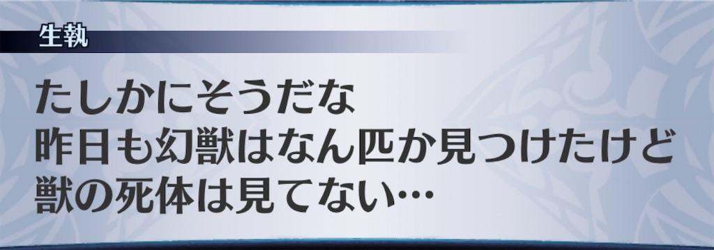 f:id:seisyuu:20200706214841j:plain