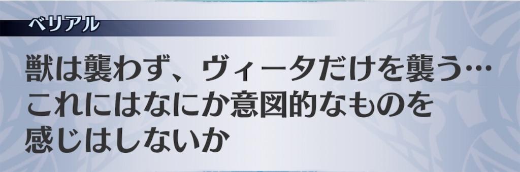 f:id:seisyuu:20200706215017j:plain