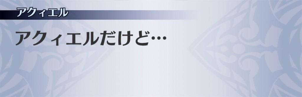 f:id:seisyuu:20200706215159j:plain