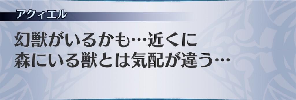 f:id:seisyuu:20200706215427j:plain